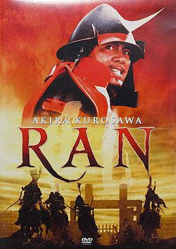 250px-Ran_Akira_Kurosawa.jpg
