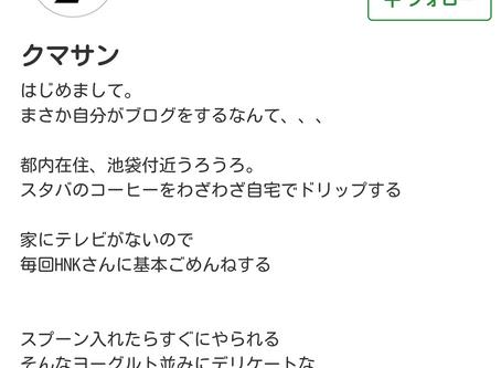 ing FES!!(仮)