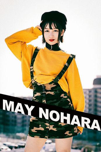 nohara may