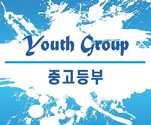 Youth Group-3.jpg