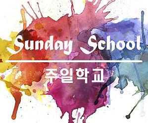 Sunday School-2.jpg