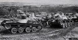 танки Ха-го Катаока Шумшу 1945_edited