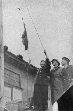 Shumshu Flag