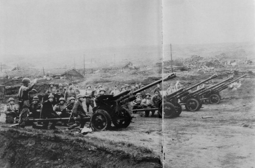 Shumshu Soviet Artillery