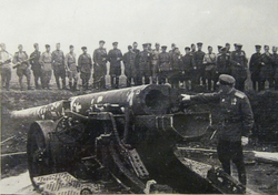 Shumshu Jap Cannon