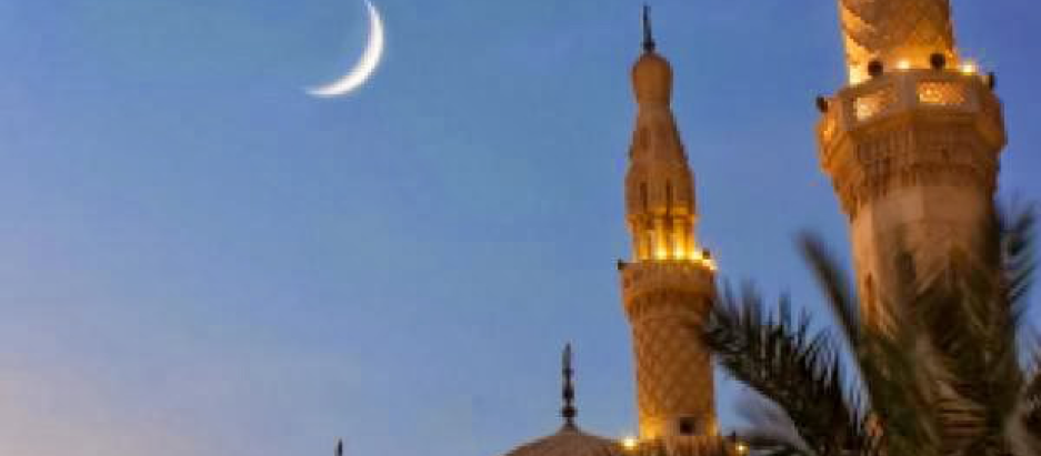 ISLAMIC NEW YEAR & MIGRATION: PAST AND PRESENT