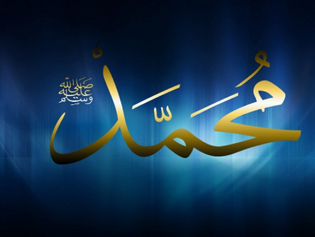 IS PROPHET MUHAMMAD SUPERIOR TO OTHER PROPHETS?