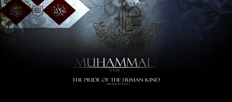 PROPHET MUHAMMAD AND THE JEWS IN MADINAH (PART 1)