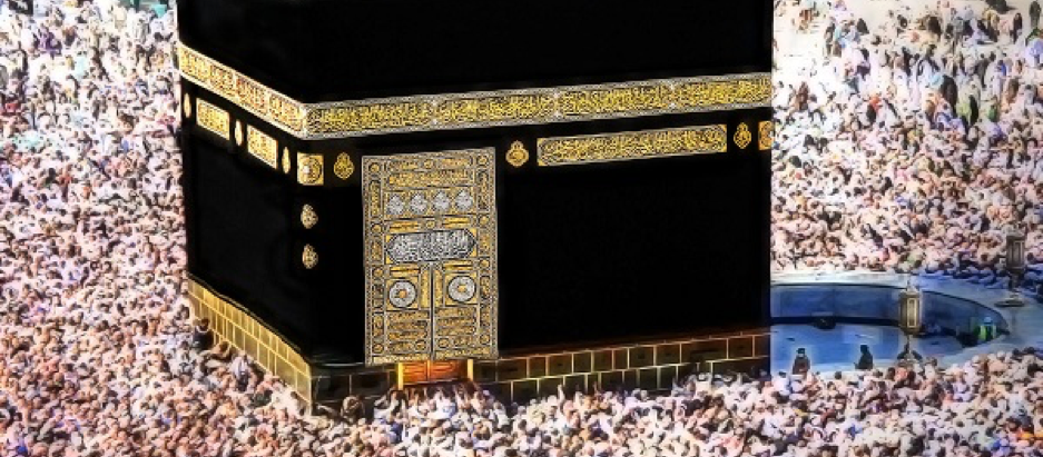 WHEN I FIRST SAW KABAH