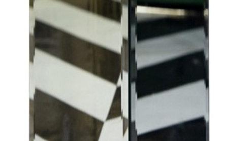 Ralph Bevelled Mirrored Pedestal