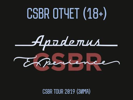 CSBR TOUR 2019: Apodemus † CSBR Experience | CSBR отчет
