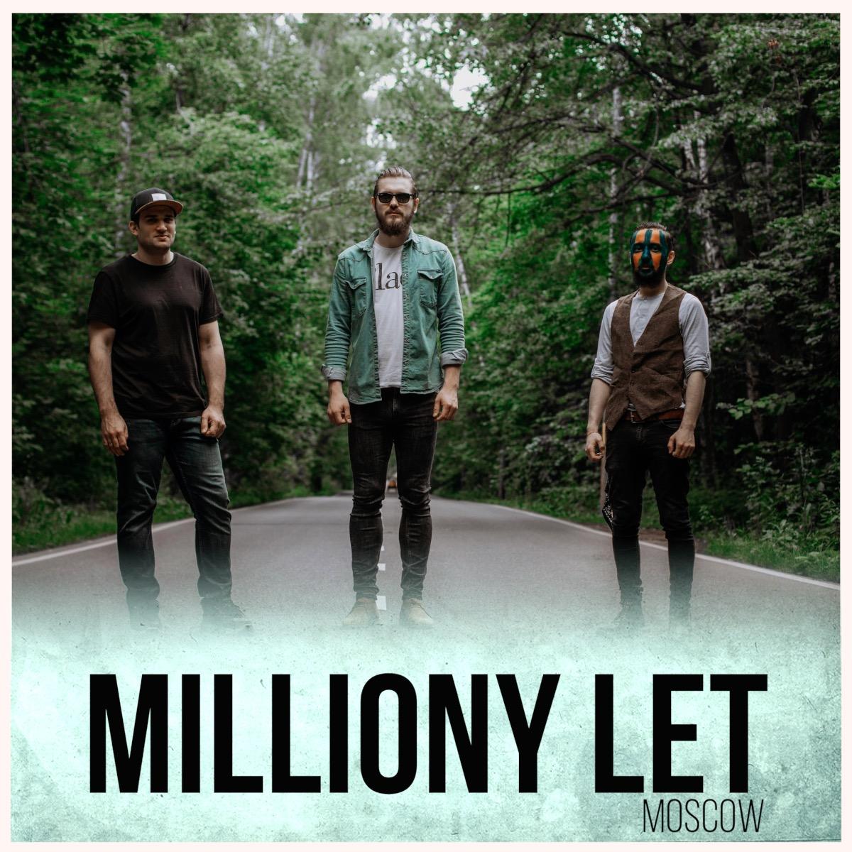 Milliony Let (Москва)