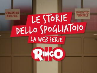 RINGO | LE STORIE DELLO SPOGLIATOIO