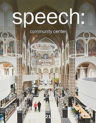SPEECH № 21. Community center. 2018 г.