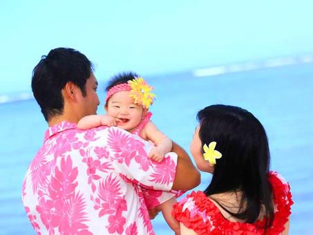 Finding 'Ohana - Hawaiian Flowers for Love