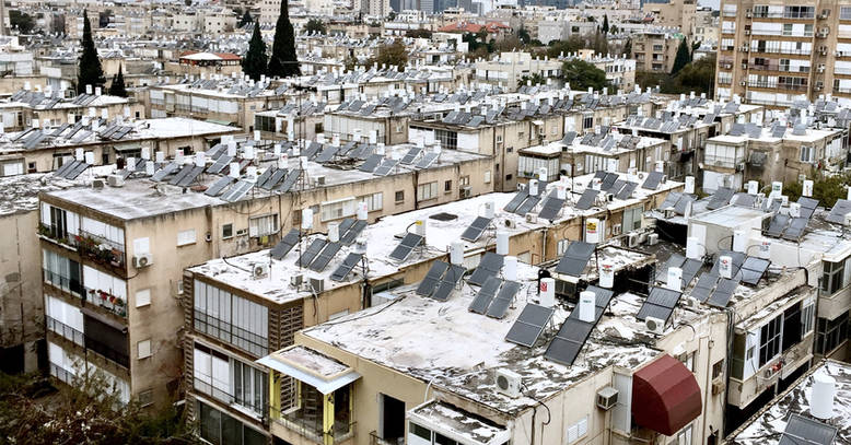 Israel roofs architecture