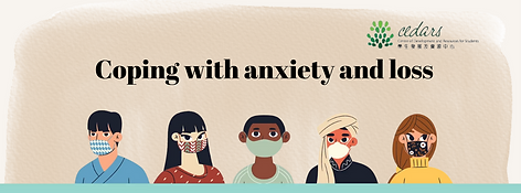 Coping with anxiety and loss.png