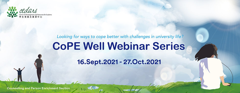 CoPE Well webinar web banner_27Aug2021.jpg