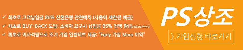 pssangjo_banner_190220.png