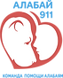 Лого-Алабай.png