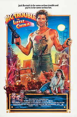 big_trouble_in_little_china_xlg.jpg