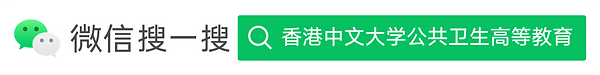 MPH - WeChat Search bar.png