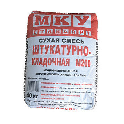 Смесь М-200 МКУ