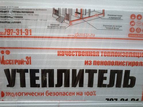 Пенопласт ПСБ-С 15У 40*1000*1000мм