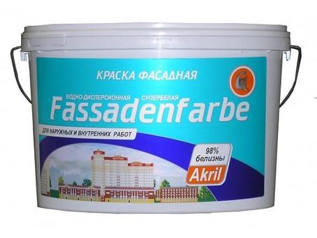 Купить краску фасадную. Москва. 41-км МКАД. Строительная ярмарка Славянский мир.