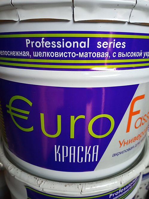 Краска Евро Фасад База А. 10 л.