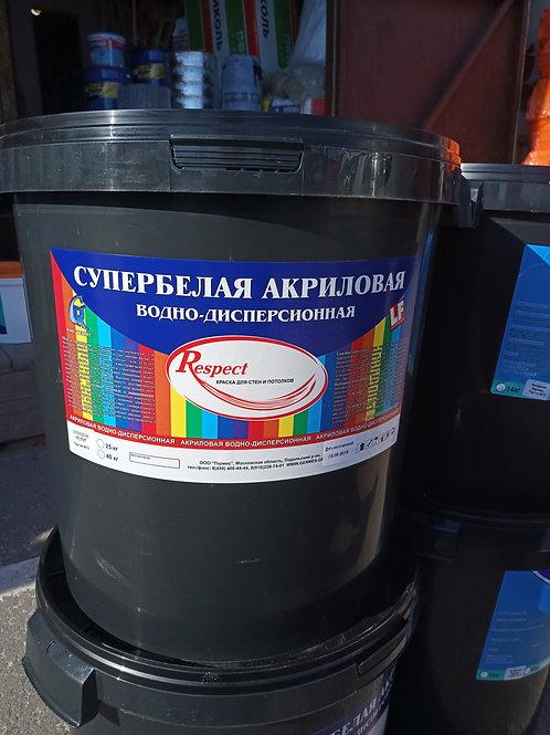 Краска водно-дисперсионная супербелая акриловая (40л)