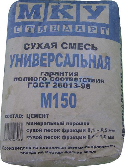 Смесь М-150 МКУ