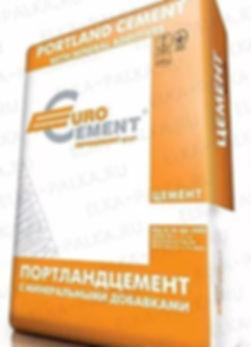 Цемент М500 Евро