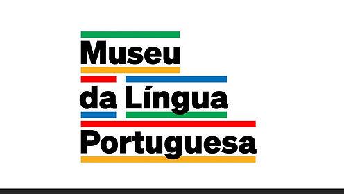 museu da lingua portuguesa.jpg