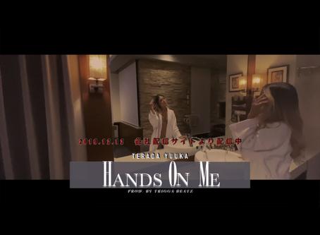 寺田ユウカ / HANDS ON MEのCMビデオを公開