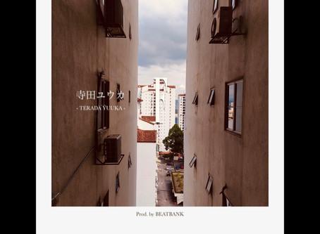 2nd single [ F ]  明日配信開始!!