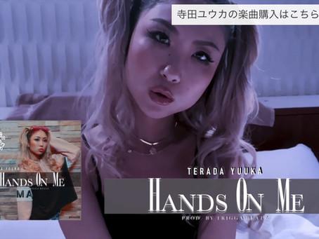 寺田ユウカデビューシングル HANDS ON MEのCM動画をYouTubeで公開