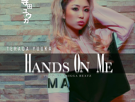 寺田ユウカデビューシングル【HANDS ON ME】配信開始!!
