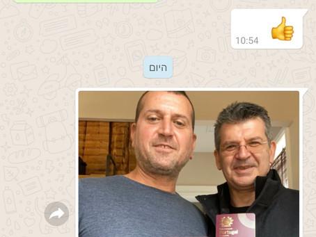 לקוחות שטסו לפורטוגל להוציא דרכון פורטוגלי באמצעות איש הקשר שלי שם וזאת לאחר שהוצאתי להם אזרחות פורט