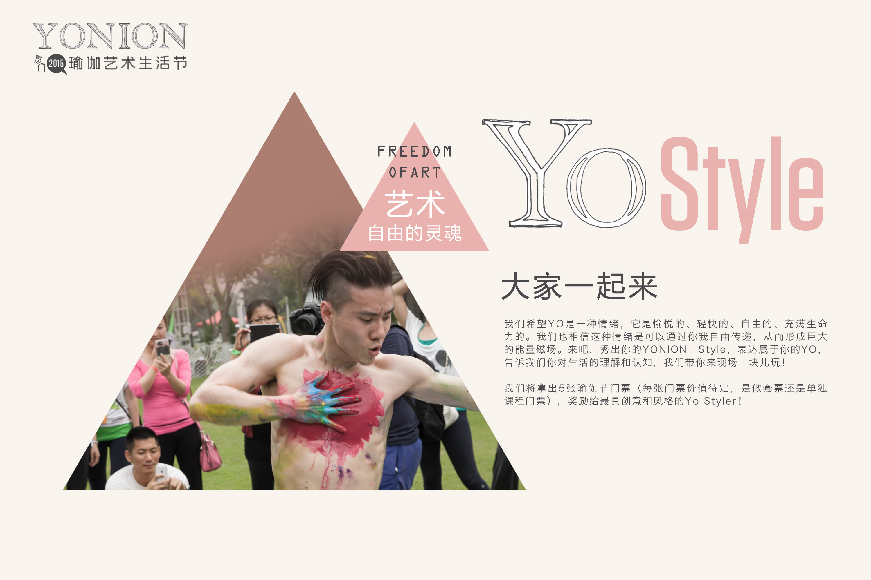 Yoga Festival in China