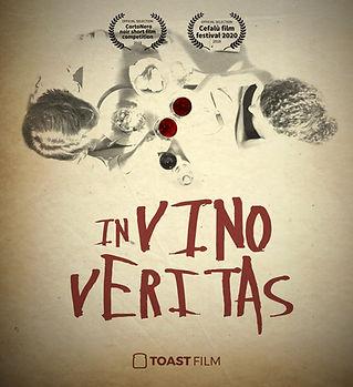 In vino veritas_awards.jpg
