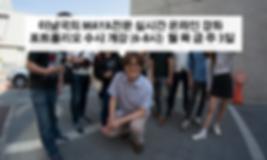 실시간-포폴-수강신청-이미지.png