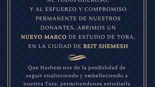 Shiurim Nuevos en Beit Shemesh