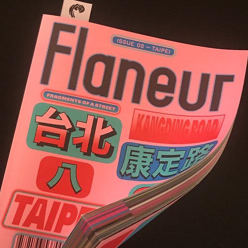 Flaneur Issue 8 Taipei