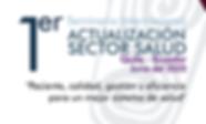 Seminario_Internacional_de_actualización