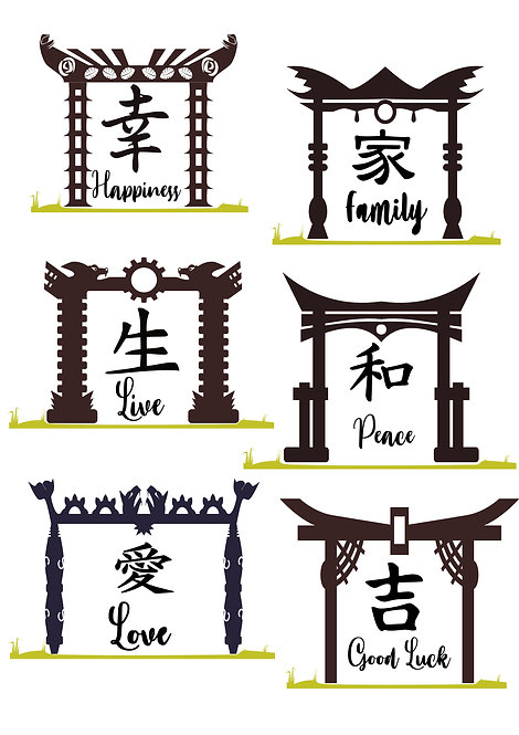 Torii Design Pack for Crafters,  Hobbyists svg jpg gif etc