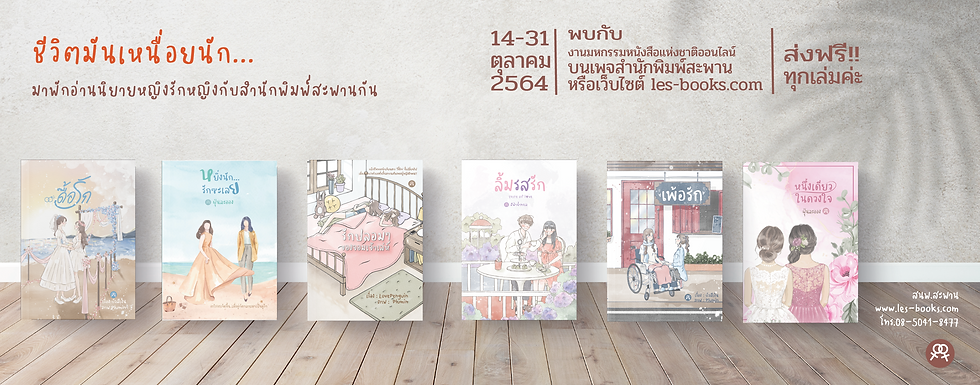 cover FB64.png