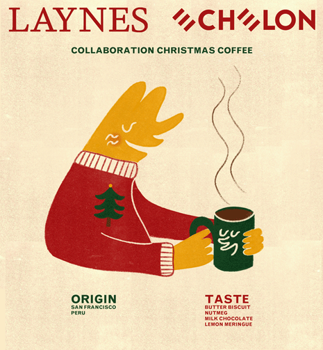 laynes-cup-of-coffee.png