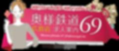 logo-hiroshima-s.png