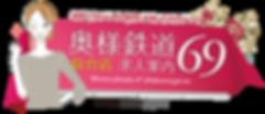 logo-sendai-s.png